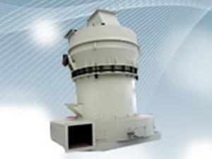 中速T型磨粉机